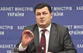 Минздрав набирает новую команду: предыдущие руководители департаментов уволены