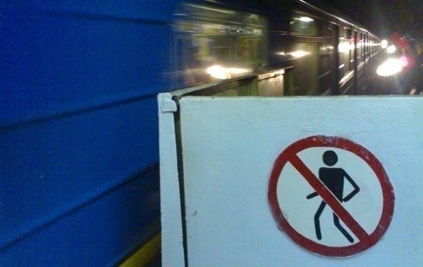 В Харькове в метро нашли дымовую шашку