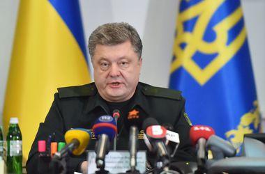 Украина создаст совместные пункты пропуска со странами-соседями на западной границе – Порошенко