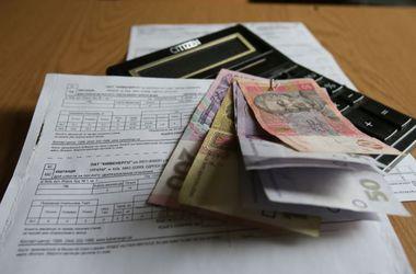 Оппозиция требует снизить коммунальные тарифы для населения