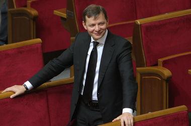 Радикальная партия не поддержит отмену голосования за изменения в Конституцию – Ляшко
