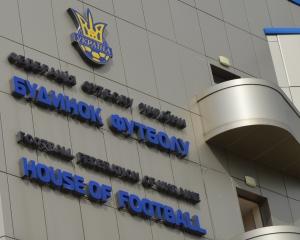 ФФУ будет исключен из состава ФИФА и УЕФА