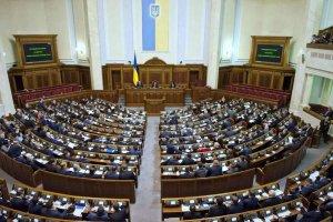 Заседание Верховной Рады 13 мая: онлайн-трансляция