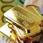 Нацбанк встановив ціни на банківські метали