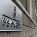 "[:ru]""Нафтогаз"" рассматривает возможность закупки газа у ""Газпрома""[:uk]""Нафтогаз"" розглядає можливість закупівлі газу у ""Газпрому""[:]"