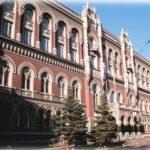НБУ: вперше більш ніж за рік діючі банки України отримали прибуток