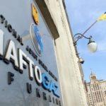 »Нафтогаз» не будет платить «Газпрому» за поставленный газ на оккупированные территории