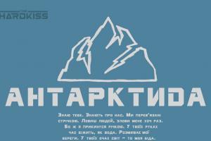 Група The Hardkiss представила нову пісню українською мовою