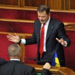 [:ru]Ляшко потребовал от депутата Артеменко сложить мандат                                                  [:uk]Ляшко вимагає від депутата Артеменка скласти мандат           [:]