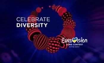 Євробачення-2017: Україна вибрала фіналістів національного відбору