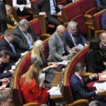Заседание Верховной Рады 23 февраля: онлайн-трансляция