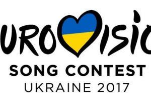 "Финал Национального отбора на ""Евровидение"": онлайн-трансляция"