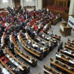 Засідання Верховної Ради 24 лютого: онлайн-трансляція