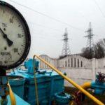 [:ru]Газ для промышленных потребителей подешевеет в марте[:uk]Газ для промислових споживачів подешевшає в березні[:]