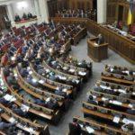Заседание Верховной Рады 14 марта: онлайн-трансляция