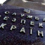 [:ru]В СБУ отказались встречаться с бизнес-омбудсменом по ситуации на рынке автогаза[:uk]В СБУ відмовилися зустрічатися з бізнес-омбудсменом з ситуації на ринку автогазу[:]