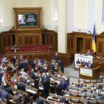Заседание Верховной Рады закрыто из-за требований дать слово участникам инцидента в Славянске