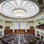 Заседание Верховной Рады 16 марта: онлайн-трансляция