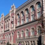 [:ru]Банки с российским капиталом не угрожают финансовой системе Украины – НБУ[:uk]Банки з російським капіталом не загрожують фінансової системи України – НБУ[:]