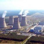 Украинские АЭС за сутки произвели 255,98 млн кВт-ч электроэнергии