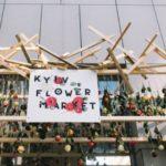Kyiv Flower Market 2 april: Київ, квіти і щастя просто так