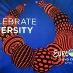 Во время Евровидения в Киеве установят 7 тыс камер наблюдения