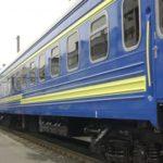 На найближчі 5 днів Укрзалізниця призначила 12 додаткових поїздів