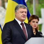 Итоги 21.05: Инцидент с Порошенко, новый пуск КНДРСюжет