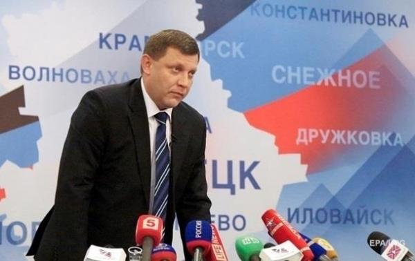 Підсумки 18.07: Проект Малоросія, штраф РоссииСюжет