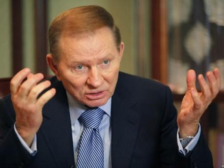Україна стає сировинним придатком – Л. Кучма