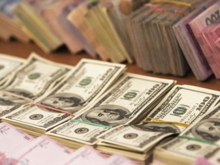 Офіційний курс гривні встановлено на рівні 26,08 грн / дол.
