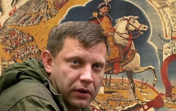 Підсумки 19.07: Хайп про Малоросію, докір Києва в ООНСюжет