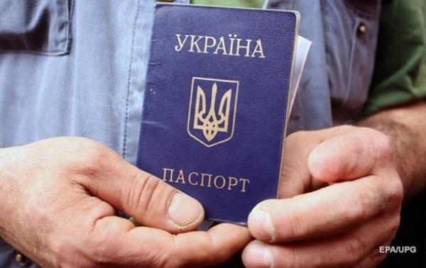 За 11 лет 90 тысяч человек лишились гражданства Украины