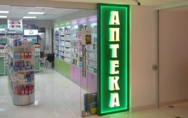 Доступні ліки: з 1 серпня розширять список препаратів