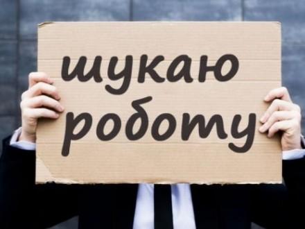 Безробіття в Україні: гірше з зайнятістю в Дніпропетровській, Вінницькій і Полтавській областях
