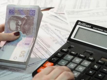 """Мінсоцполітики: 70% субсидиантам вже перепризначили субсидію на новий період"""""""