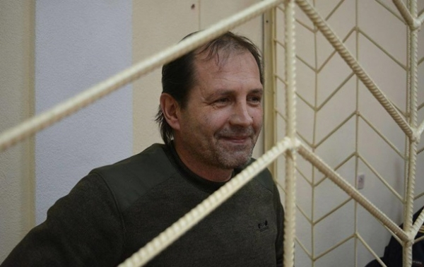 Крымчанин получил 3,5 года за флаг Украины над домом
