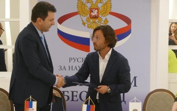 Сербия подписала соглашение с Артеком в оккупированном Крыму