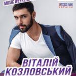 Віталій Козловський, Амадор Лопес і rumbero's, Влад Ситник та інші зірки на Music Fest Weekend