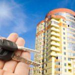 Эксперты сообщили, как изменилась стоимость квартир в новостройках за последний месяц
