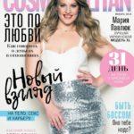 Первая украинская модель plus-size попала на обложку всемирно известного глянца