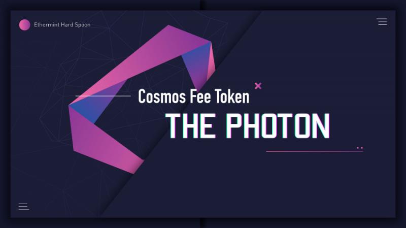 Перенесення запуску проекту Cosmos і анонс нового сертифіката