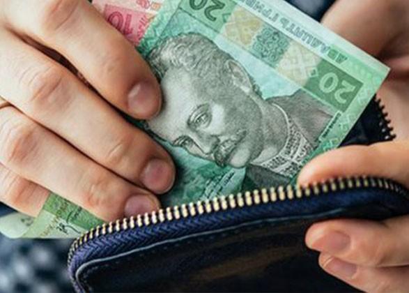 Зарплати українців зросли майже на 20%