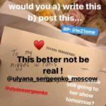 Российский дизайнер угодила в расистский скандал