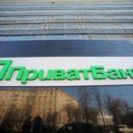 [:ru]Должникам ПриватБанка отсрочили на 8 лет уплату 9 млрд кредитного долга[:uk]Боржникам Приватбанку відстрочили на 8 років сплату 9 млрд кредитного боргу[:]