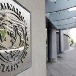 [:ru]Украина согласовывает с МВФ цели накопления международных резервов[:uk]Україна погоджує з МВФ цілі накопичення міжнародних резервів[:]