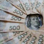 [:ru]Официальный курс гривны установлен на уровне 28,77 грн/долл[:uk]Офіційний курс гривні встановлено на рівні 28,77 грн/дол[:]