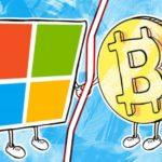 [:ru]Корпорация Microsoft перестала принимать прямые платежи в биткоинах[:uk]Корпорація Microsoft перестала приймати прямі платежі в биткоинах[:]