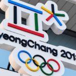 НБУ введет в обращение две памятные монеты к зимним Олимпийским играм