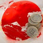 [:ru]Японская компания Fisco создает криптовалютный хедж-фонд[:uk]Японська компанія Fisco створює криптовалютный хедж-фонд[:]